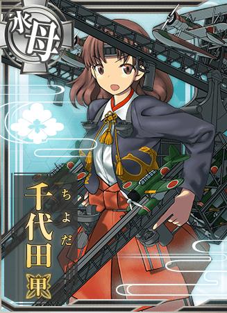 Chiyoda A Card