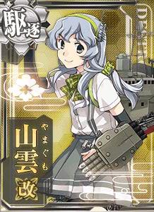 DD Yamagumo Kai 328 Card
