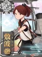 Shikinami Kai Ni Card