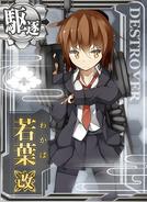 Wakaba Kai Card