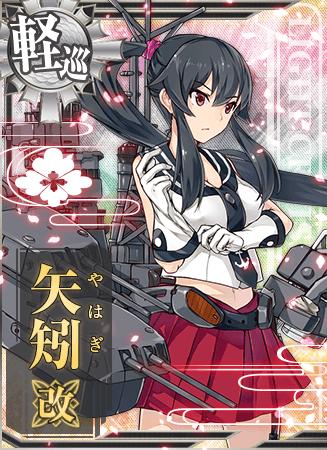 Yahagi Kai Card