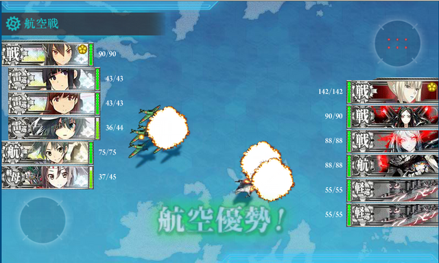 File:E-3 Clear.png