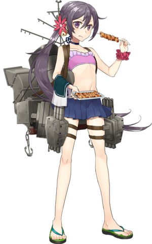Akebono Summer 2016 Full