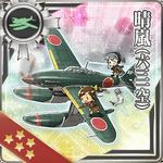 Seiran (631 Air Group) 208 Card