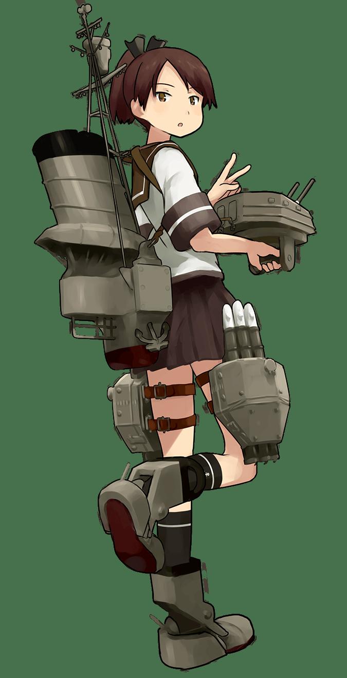 Shikinami Full