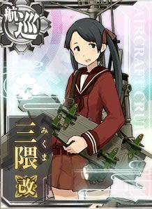 CAV Mikuma Kai 121 Card