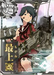 CAV Mogami Kai 073 Card Damaged