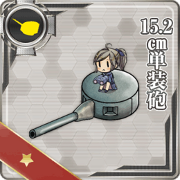 15.2cm Single Gun Mount 011 Card