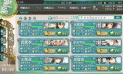 Ded Fleet