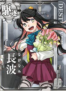 Naganami Spring Bouquet Card