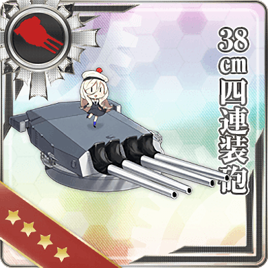 38cm Quadruple Gun Mount 245 Card