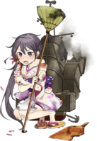 Akebono End of Year Full Damaged