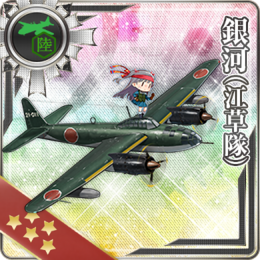 Ginga (Egusa Squadron) 388 Card