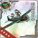 Saiun (4th Recon Squad) 273 Card