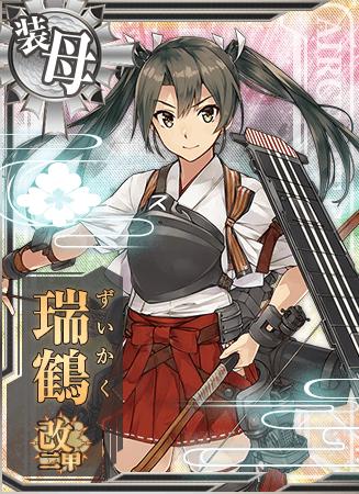 Zuikaku Kai Ni A Card