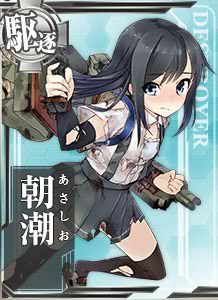 DD Asashio 095 Card Damaged