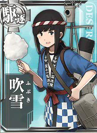 Fubuki Happi Card