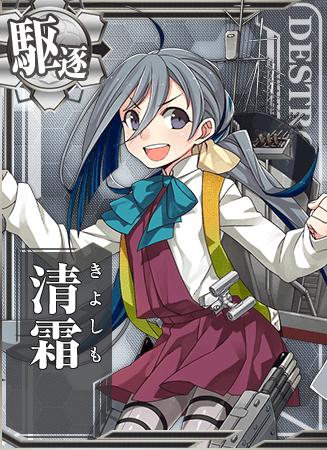 Kiyoshimo Card