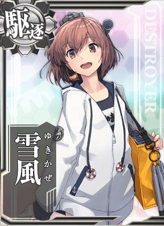 Yukikaze Summer Card