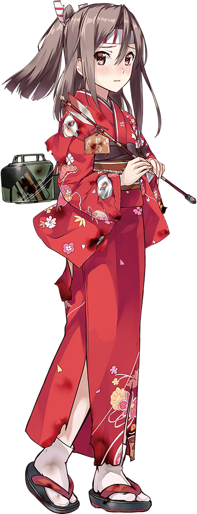 Zuihou Kai New Year Full Damaged