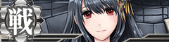 Fusou Banner