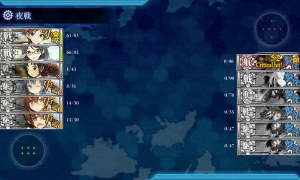 Hayashi H B44 Yasen Clear
