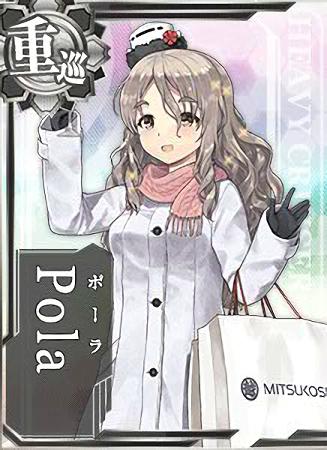 Pola Shopping Card