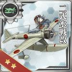 Type 2 Seaplane Fighter Kai 165 Card