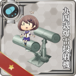Type 94 Depth Charge Projector 044 Card