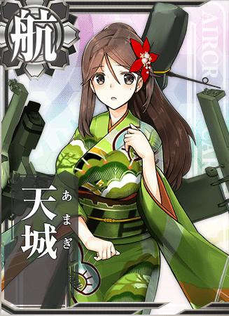 Amagi Card