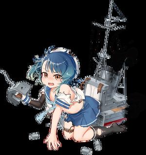 Fukae Full Damaged