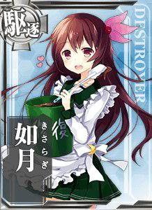 Kisaragi Valentine Card
