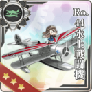 Ro.44 Seaplane Fighter 164 Card
