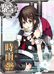 Shigure Kai Ni Christmas Card Damaged