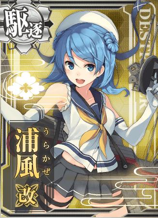 Urakaze Kai Card