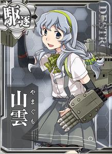 Yamagumo Card