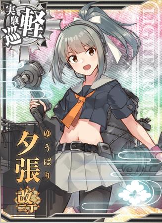 Yuubari Kai Ni D Card