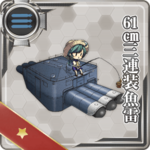 61cm Triple Torpedo Mount 013 Card