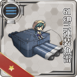 61cm Triple Torpedo Mount 013 Card