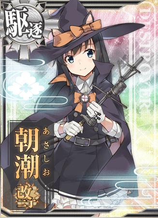 Asashio Kai Ni D Halloween Card