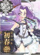 DD Hatsuharu Kai Ni 326 Card