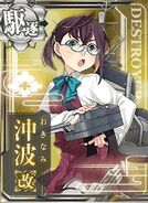 DD Okinami Kai 359 Card
