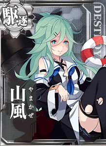 DD Yamakaze 457 Card Damaged
