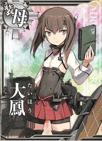Taihou Card