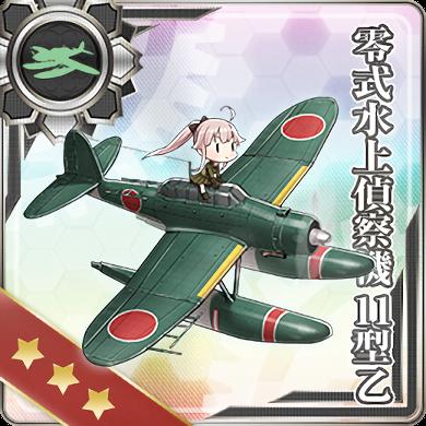 Type 0 Reconnaissance Seaplane Model 11B 238 Card