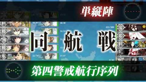 【Kancolle】 Spring 2015 Event - E6 Hard (甲) Clear