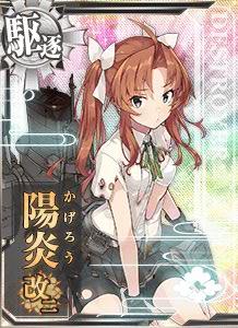 DD Kagerou Kai Ni 566 Card Damaged
