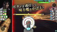 Kancolle Arcade Ootsubo Yuka.mp4 snapshot 12.37 2016.03.16 12.33.50