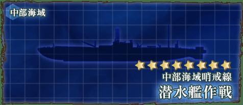 6-1 Banner
