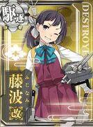 DD Fujinami Kai 373 Card
